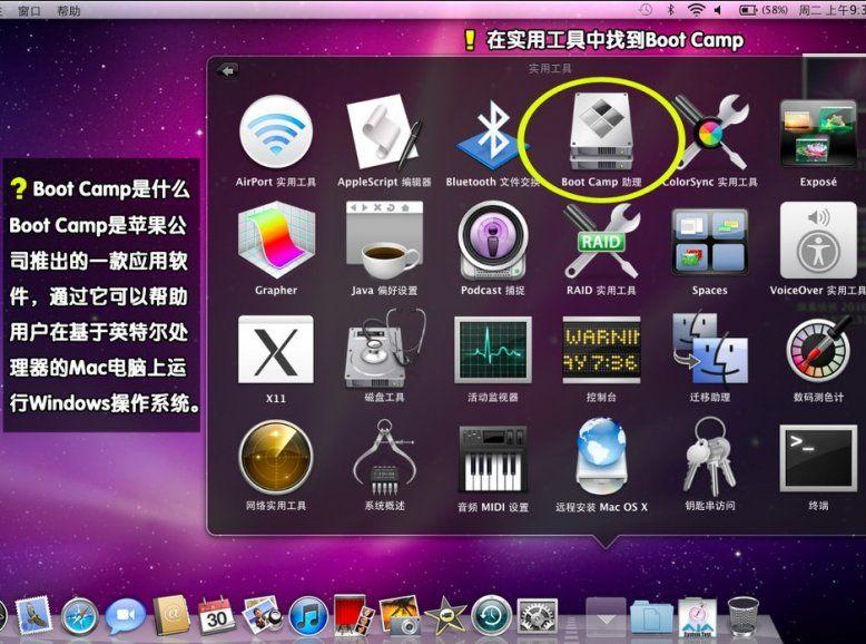 苹果4s原系统_511原系统的16G白色港版苹果4s450元